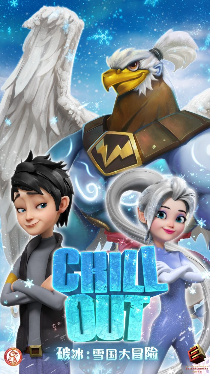 Poster for Chil Out